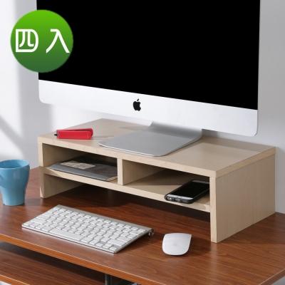 BuyJM 白橡色低甲醛雙層螢幕架/桌上架/4入-DIY