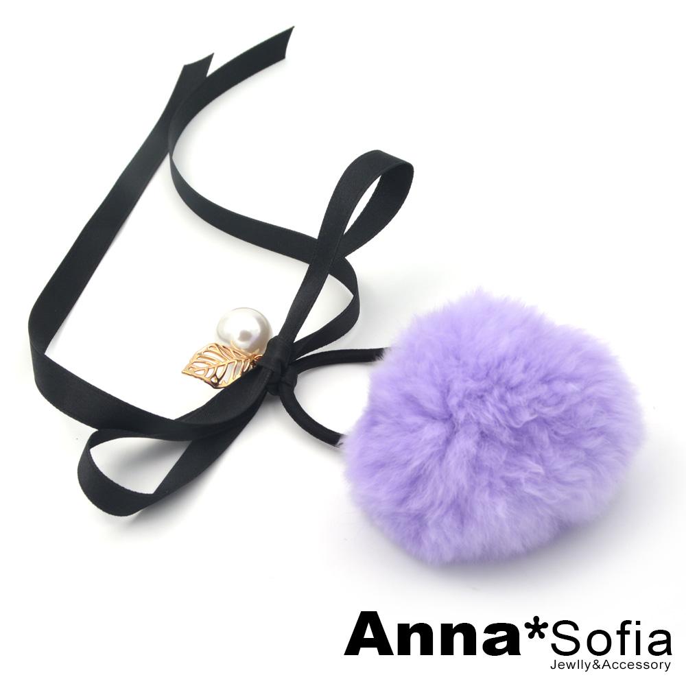 AnnaSofia 兔毛球長綁結 純手工彈性髮束髮圈髮繩(紫球系)