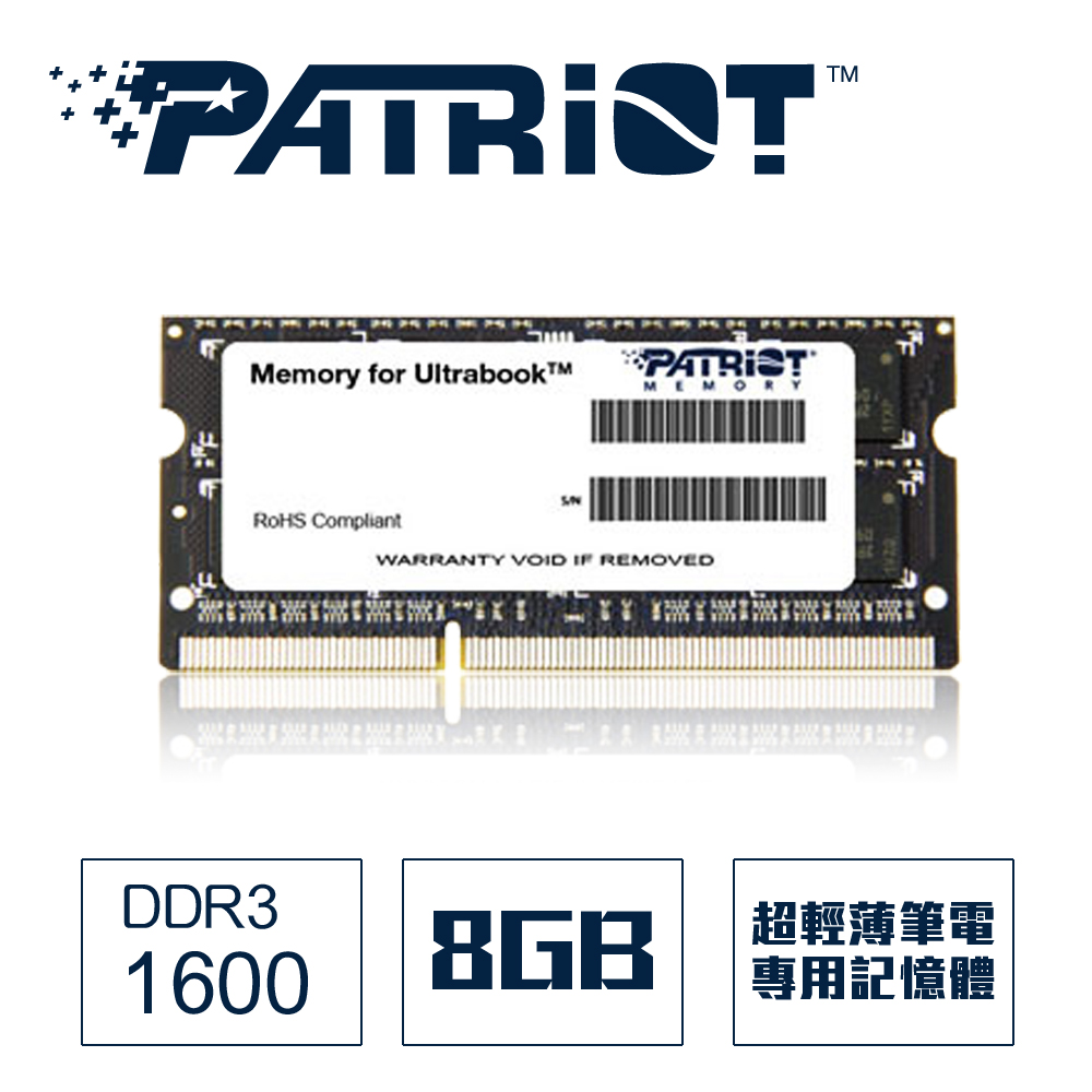 Patriot美商博帝 DDR3 1600  8GB 超輕薄筆電記憶體(電壓1.35V)