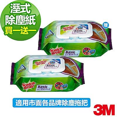(即期品)(買1送1) 3M 濕式除塵紙標準款30張