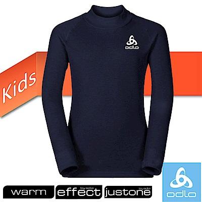 【瑞士 ODLO】新款 effect 兒童長袖高領保暖排汗內衣_深海藍