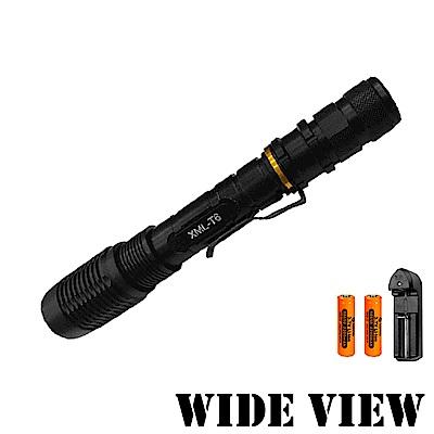 WIDE VIEW XML-T6變焦強光遠射王手電筒組NZL-Z6-2A