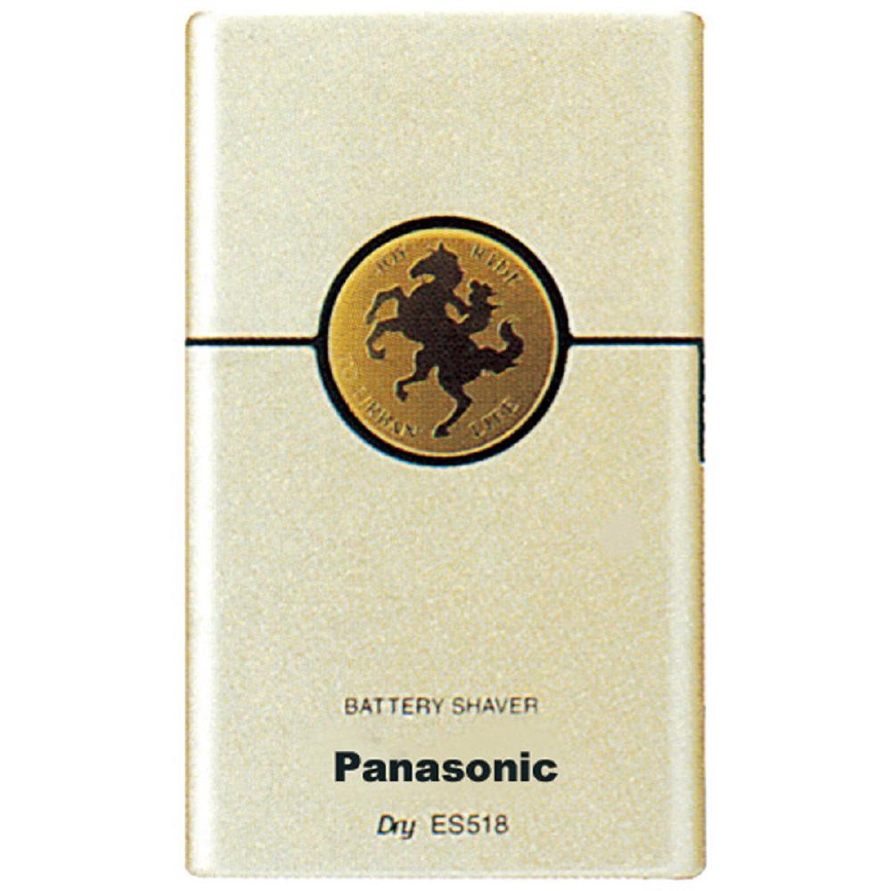 Panasonic 國際牌 卡片型刮鬍刀 ES-518 / ES-518N