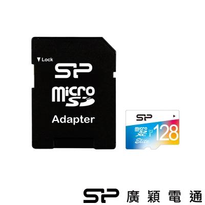原$1899)SP廣穎128G microSDXC U1彩色 手機平板雙用記憶卡