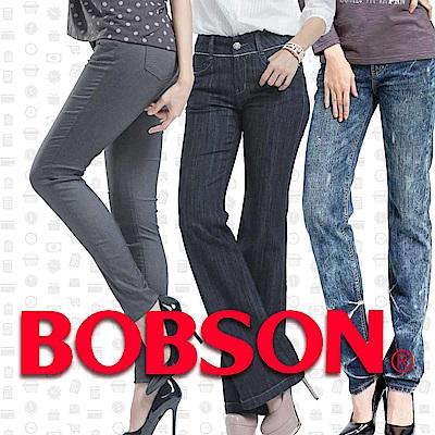 BOBSON 清倉特賣↘二件990