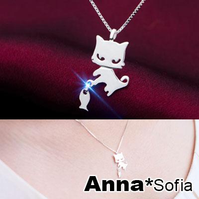 AnnaSofia 可愛貓咪遛魚 925純銀鎖骨鍊項鍊(銀系)