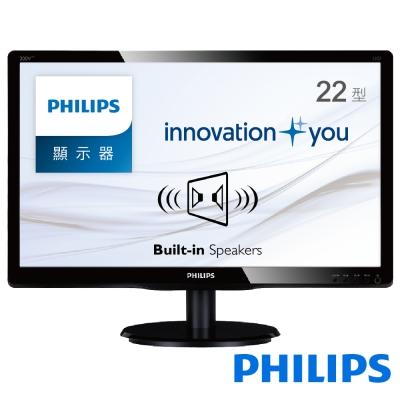 ★PHILIPS 226V4LAB 22型LED寬電腦螢幕