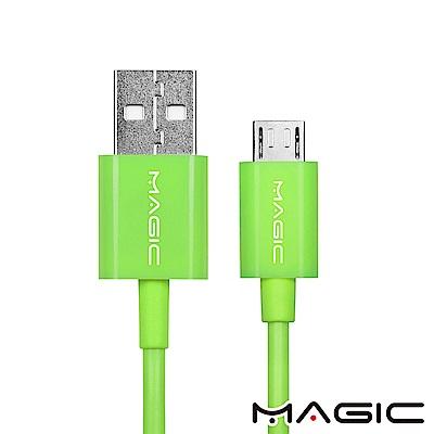 MAGIC USB2.0 轉 Micro USB 柔細傳輸充電線(1.5M)