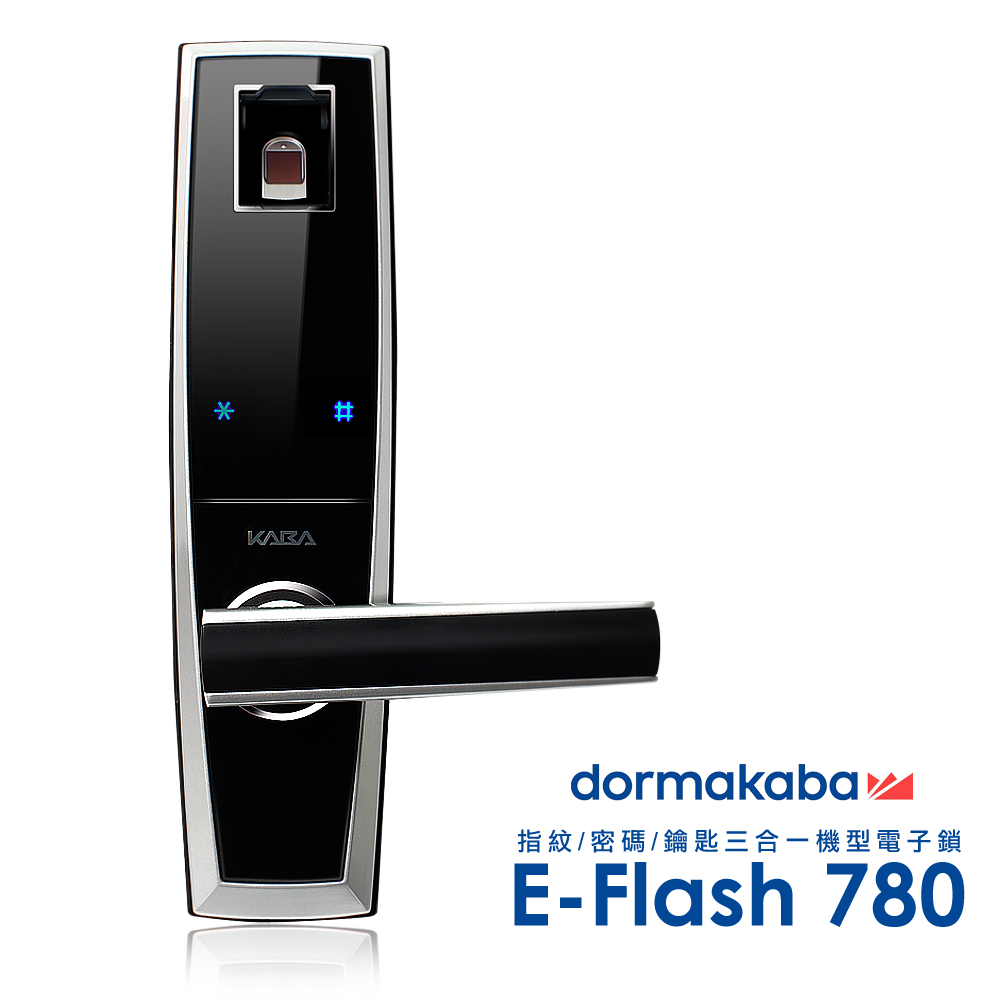 KABA 三合一密碼/指紋/鑰匙智能電子機械門鎖 EF-780-尊爵黑(附基本安裝)