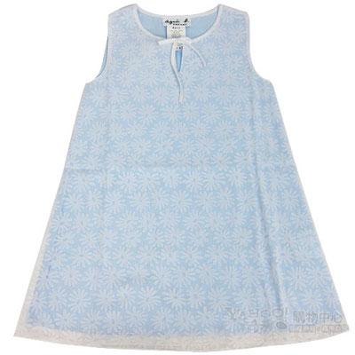 agnes b  繁花小洋裝 (水藍)