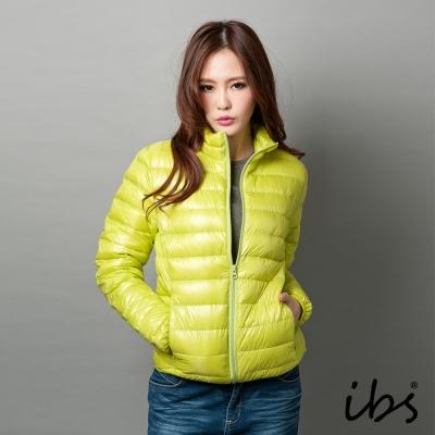 ibs-極輕量純白絨立領羽絨外套-女-綠