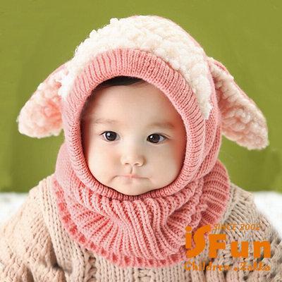 iSFun 綿羊斗篷 連帽披肩圍脖 三色可選