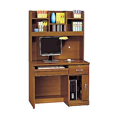 H&D 樟木實木3.2尺書桌組 (寬97X深59X高167cm)