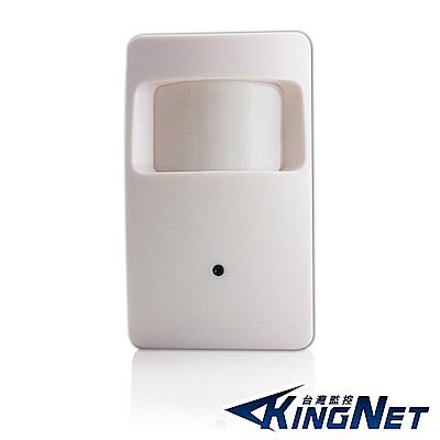 監視器攝影機 - KINGNET AHD 高清隱藏偽裝式 紅外線感應器型 HD1080P
