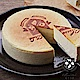 起士公爵重乳酪