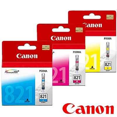 Canon CLI-821C/M/Y 原廠彩色墨水匣組合(3顆入)