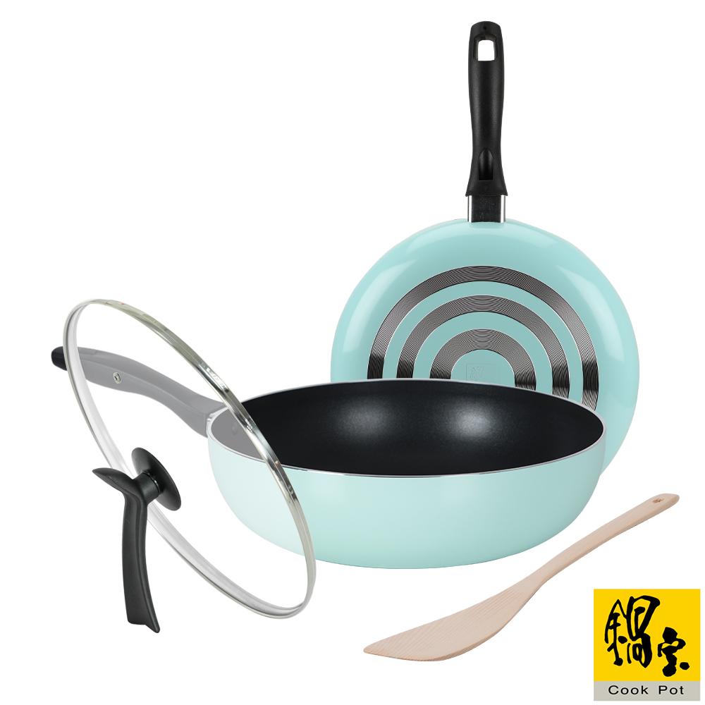鍋寶金鑽不沾平底鍋32CM+炒鍋32CM(附蓋+木鏟)四件組-蒂芬妮藍