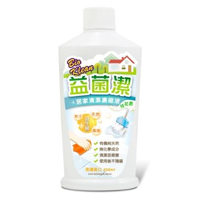益菌潔 居家清潔系列 居家清潔濃縮液(桂花香)  250ml