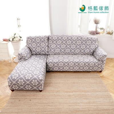 格藍傢飾 新潮流L型彈性沙發套二件式-左-波斯迷情灰