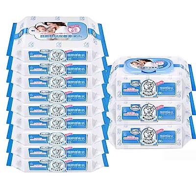 貝恩 Baan 嬰兒保養柔濕巾20抽9入+80抽3入 優惠組