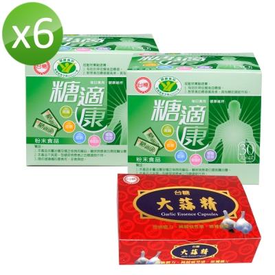 台糖 糖適康(30包/盒)x6盒(贈台糖 大蒜精膠囊x1盒)