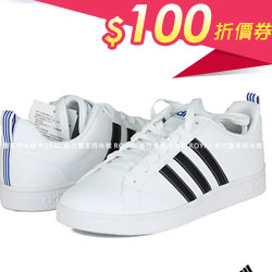 Adidas ADVANTAGE 白/深藍