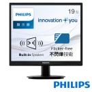 PHILIPS飛利浦 19S4QAB 20型(5:4) IPS電腦螢幕