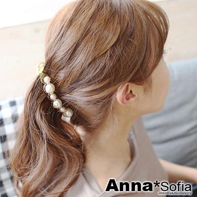 【3件480】AnnaSofia 晶透鑽綴珠彩 中型豎夾髮夾(透茶系)
