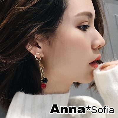 AnnaSofia 圈星垂雙色瑪瑙珠 耳針耳環(金系)