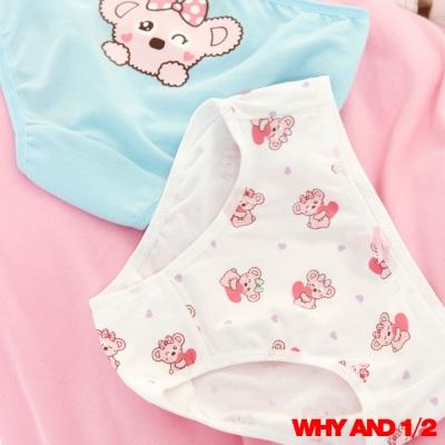 WHY AND 1/2 女童愛心普普熊內褲2件組 2Y~14Y