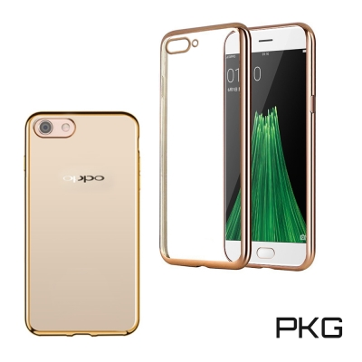 PKG Xiaomi 小米MAX2 超值電鍍金邊手機套(金邊)