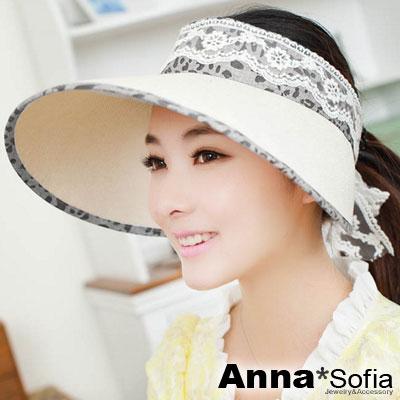 AnnaSofia-豹紋蕾絲滾邊-空頂寬簷防曬遮陽