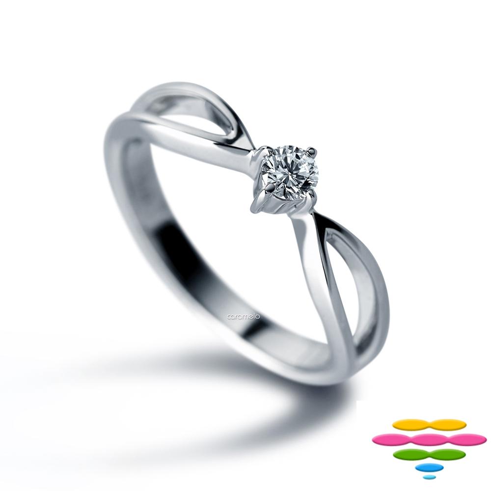 彩糖鑽工坊 9分鑽石戒指 四爪鑽戒 深情Ⅱ系列