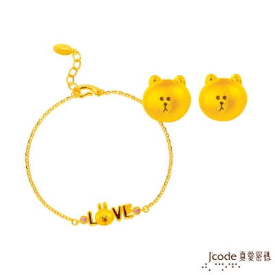 J code真愛密碼金飾 LINE我愛兔兔黃金/水晶手鍊+甜心熊大黃金戒指