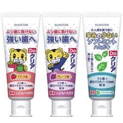 日本三詩達 巧虎兒童牙膏-薄荷 70gx3入