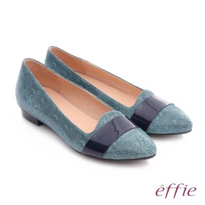 effie 都會舒適 絨面羊皮寬條帶低跟通勤鞋 綠色