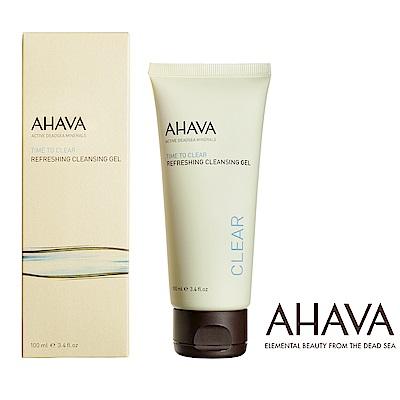 AHAVA 礦淨潔膚凝膠100ml