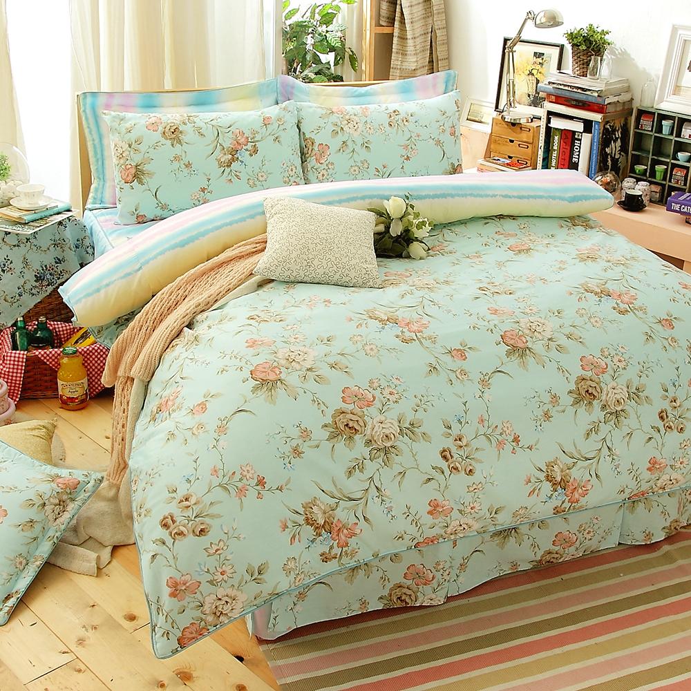 Grace Life  秘密香氛 精梳純棉雙人兩用被床罩八件組