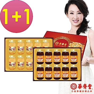 華齊堂 雞精人蔘孝親禮盒組(60mlx10瓶)1+1盒