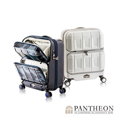 日本PANTHEON 19吋  皓月霧白 專利前開雙口袋硬殼登機箱