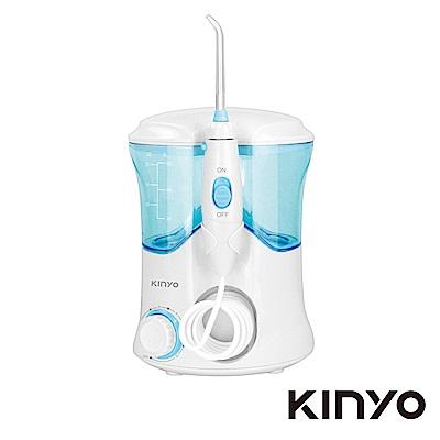 KINYO家用型健康沖牙機(IR- 2001)