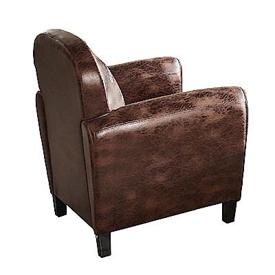 AT HOME-奧斯卡美式仿舊鉚釘單人布沙發(80*70*86cm)