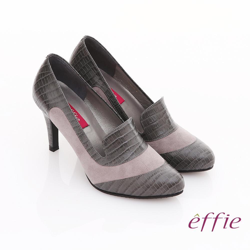 effie 都會風情 全真皮壓紋拼接樂福高跟鞋 灰