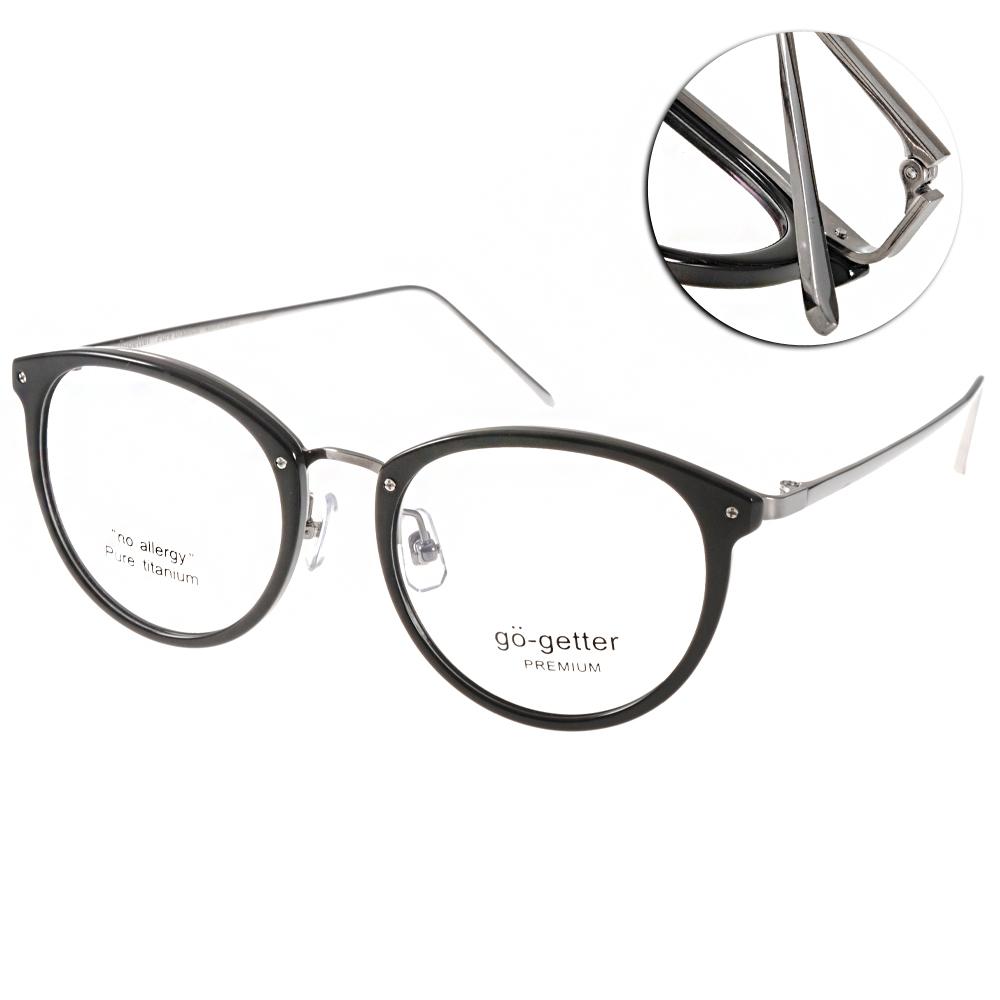 Go-Getter眼鏡 復古圓框/黑-槍銀#GO2035 03