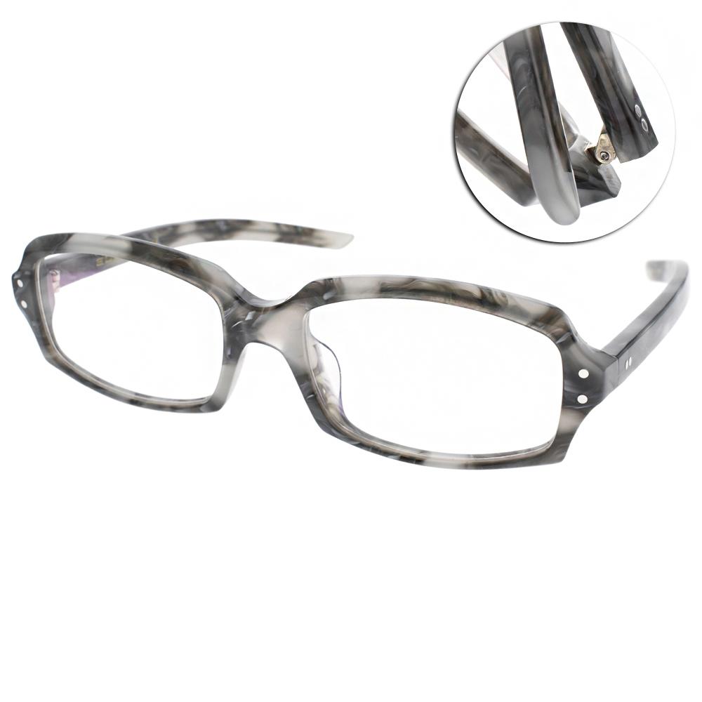 EOS眼鏡 獨特個性款/灰琥珀#EOSE8089 L25
