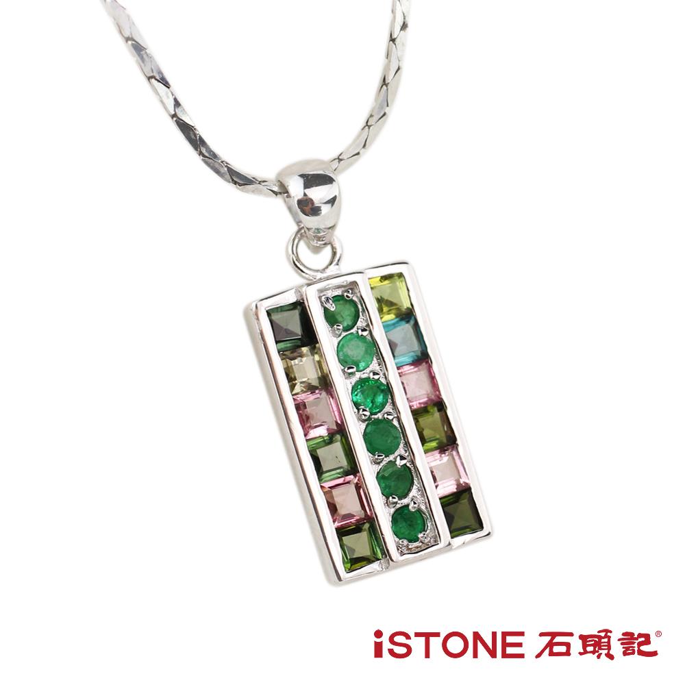 石頭記 碧璽925純銀項鍊-幸福記號