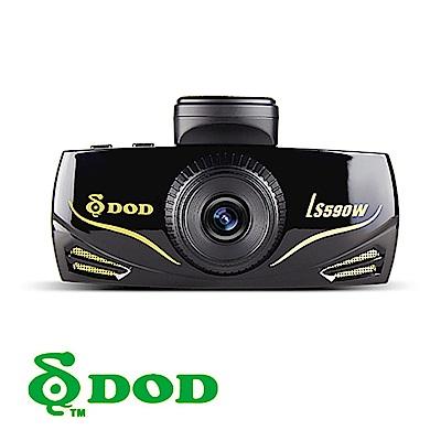 DOD LS590W SONY感光元件 固定測速 1080P 天眼級GPS行車紀錄器