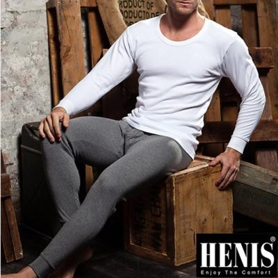 男彩色衛生褲 型男純棉彩色衛生褲3件組 HENIS