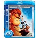 獅子王 Lion King  3D+2D 雙碟版  藍光BD