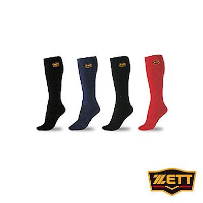 ZETT 高級棒壘球內襪 同色2入 BKT-101